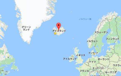 アイスランドの位地