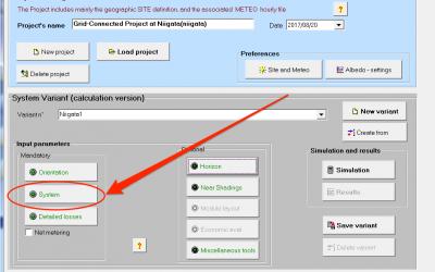PVsystのsystem選択画面