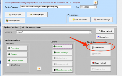 PVsyst Simulation選択画面